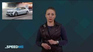 Объявлены цены на новый Mercedes S-класса