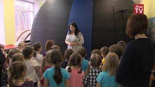 Мобильный планетарий в детском саду