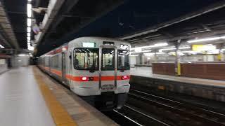 313系J7編成区間快速豊橋行名古屋2番線発車