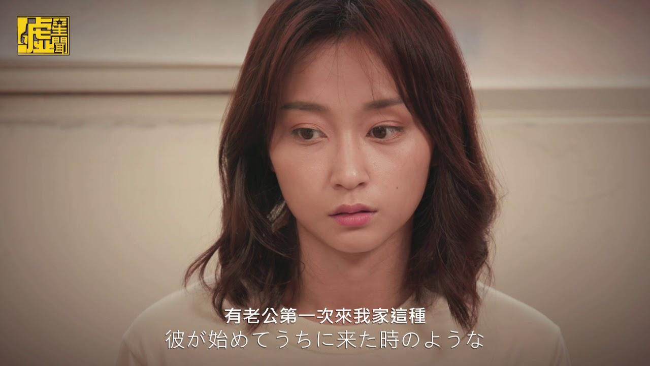 編業 眼鏡伯芒果 日文版 - YouTube