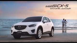 Features New Mazda CX-5 (Full Version)