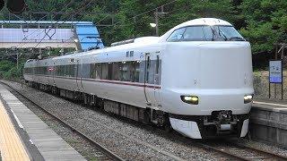 2018/06/27 5013M 特急 きのさき13号 287系(FA05編成)