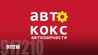 Шаровая опора Ruville 917210 на ВАЗ 2108−099