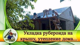 видео Самый дешевый утеплитель для стен, крыши, пола, потолка дома