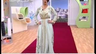 Repeat youtube video قفطان صباحيات دوزيم - Sabahiyat 2M Caftan