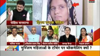 Panel discussion over Kapil Sibal's defence of triple talaq in Supreme Court