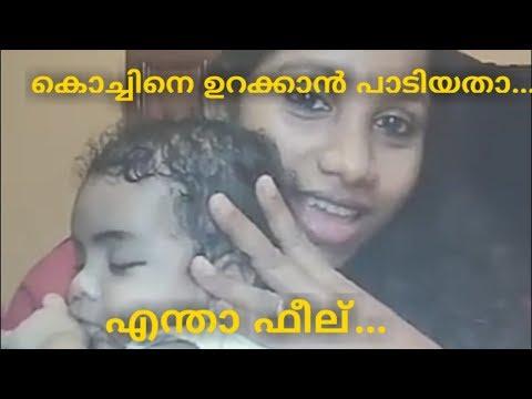 പൂ മുത്തോളെ നീ... Female version song from Joseph Malayalam movie