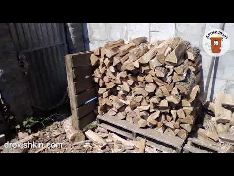 Колотые или не колотые дрова покупать выгоднее? Дровишкин