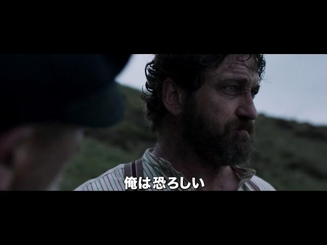 映画『バニシング』予告編
