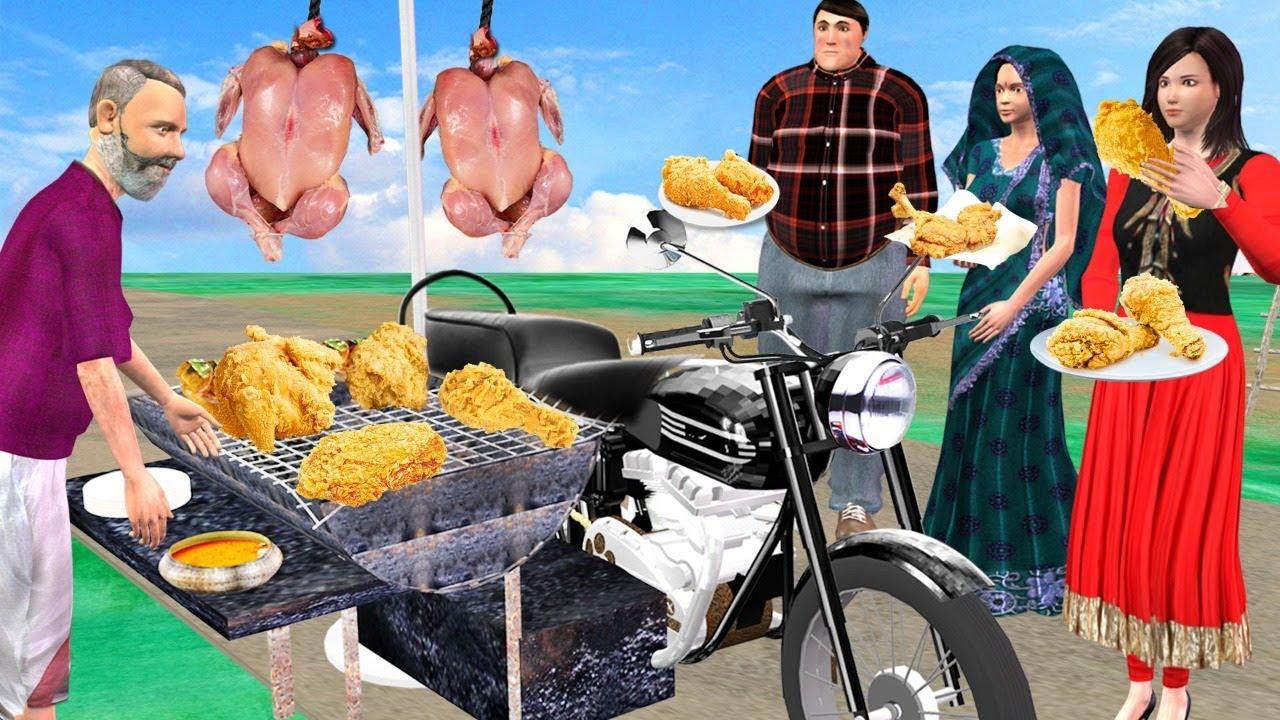 केएफसी स्टाइल चिकन Motorbike KFC Style Chicken Comedy Video हिंदी कहानियां Hindi Kahaniya Comedy