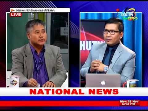 Why SBI Leimakhong & MU Branches attacked & damaged? Manung Hutna 28 November 2016