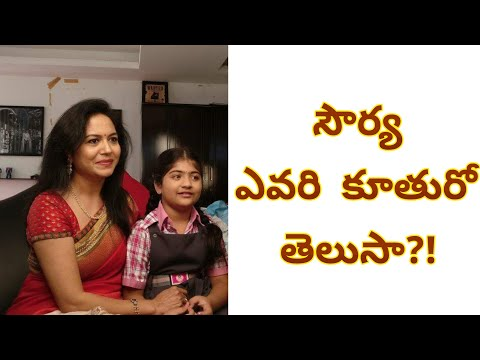 Sourya Biography | Krithika Biography | Baby Krithika |karthika Deepam Serial Actor Sourya Real Life