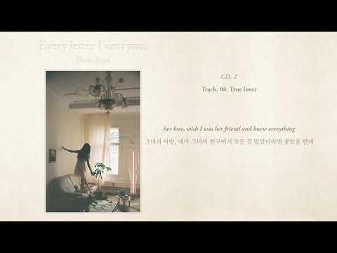 True lover / Yerin Baek