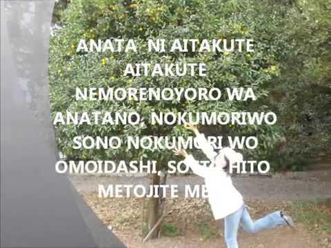 Anime Lyrics dot Com - Anatani Aitakute - I want to see ...