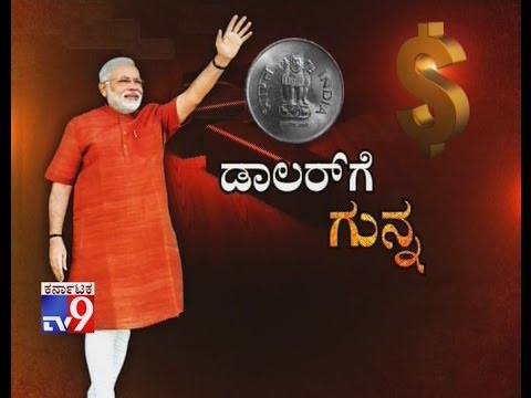 `Dollarge Gunna`: Narendra Modi's Focus on Boosting the Rupee against Dollar