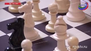 В Буйнакском районе Дагестана прошёл этап детского Кубка Дагестана по шахматам
