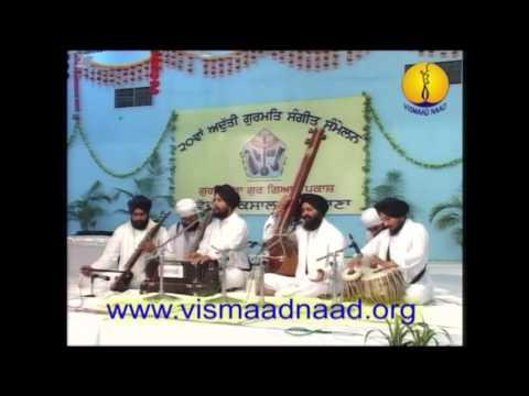 Raag Bilawal Dakhni : Bhai Jaspinder Singh - Adutti Gurmat Sangeet Samellan 2011