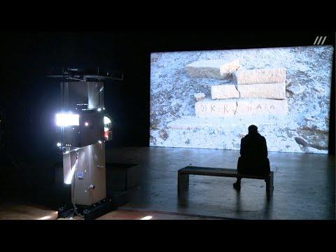 High Performance. Die JULIA STOSCHEK COLLECTION zu Gast im ZKM. Zeitbasierte Medienkunst seit 1996