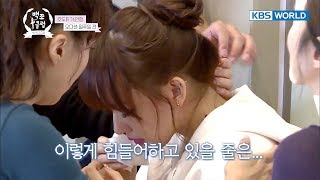 Ace Cheng Xiao bursts into tears..It's so hard. What happened to her [The Swan Club/2018.01.10]