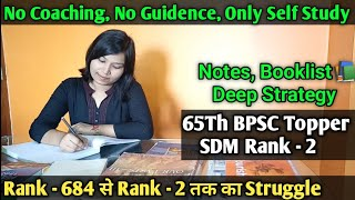 65Th BPSC Topper Interview Rank - 2 Booklist 📚, Online Resources, Details Strategy, Motivation