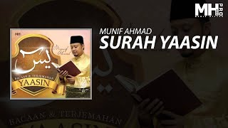 Munif Ahmad -  Surah Yaasin (Official Music Audio)