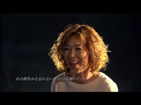 【川島だりあ】あの微笑みを忘れないで【ZARD提供曲セルフカバー】