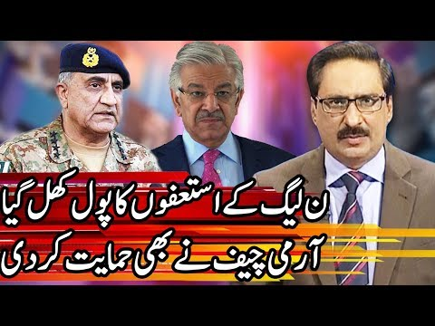 Kal Tak with Javed Chaudhry - 13 December 2017 | Express News