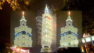 2013 Taiwan Taipei 101 Fireworks  (By Wang_Ted 1080p)