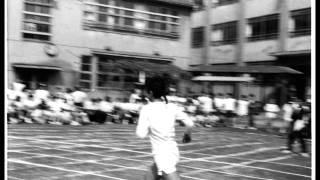 昭和45年 足立区立第九中学校