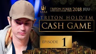 Triton Poker SHR Jeju 2018 Short Deck Cash Game - Episode 1