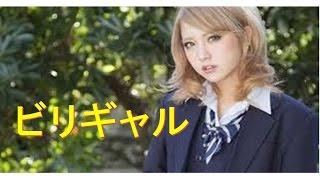 年収1億円YouTuber無料動画プレゼント⇒ http://mitomo-net.com/hammock...