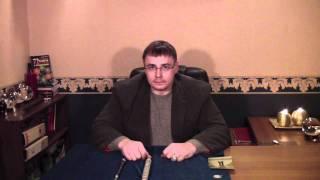 видео Как сделать магический жезл