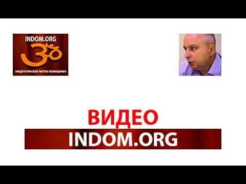 http://indom.org