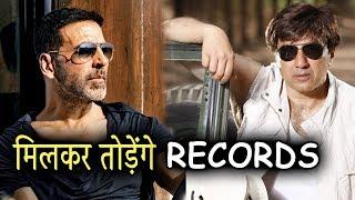 "Akshay Kumar और Sunny Deol की अगली Film होगी ""Good News"" | Kareena Kapoor | Karan Johar"