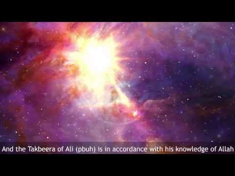 What is the meaning of Takbeerat Al Ihram in the prayer