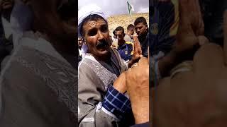 الحاج  عياد موسى  اوينو الصيد  زهر