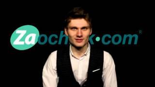 Благодарность клиентам Zaochnik.ru