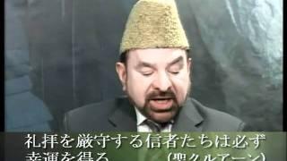 イスラム を 学ぶ 1102-04