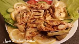 شاورما الدجاج باالمنزل وبطعمة شاورما المحلات screenshot 1