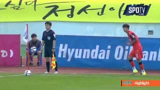 2015 K리그 챌린지 33R 강원FC vs 고양HiFC 하이라이트