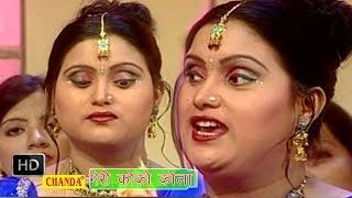 Meri Coka Cola || मेरी कोका कोला || Tina Parveen || Superhit Qawwali Muqabla