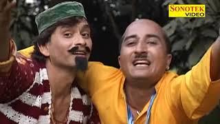 शेखचिल्ली और लुक्का का महासंग्राम | शेखचिल्ली की सबसे मजेदार विडियो | Shekh Chilli Ke Karname 2020