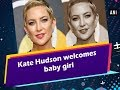 Kate Hudson welcomes baby girl - #Hollywood News