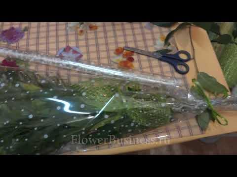 Как упаковать хризантемы в пленку своими руками