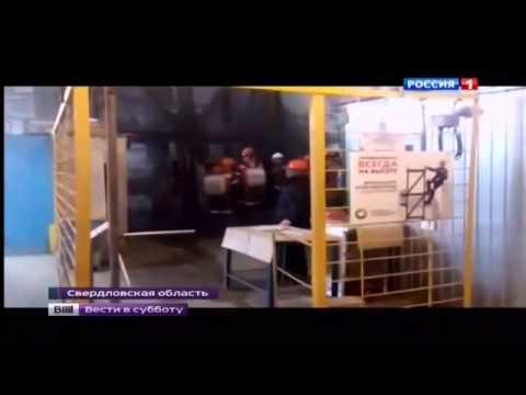Новости 17.01.2015. Трагедия в Свердловсой области. Взрыв на шахте Южная