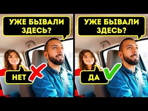 18 деталей, о которых не расскажет даже самый вежливый таксист