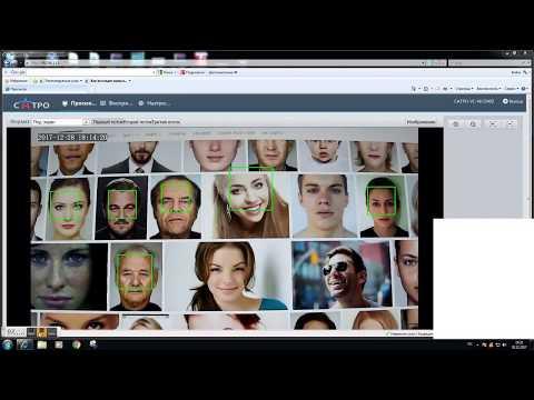 Работа встроенной видеоаналитики IP-камер бренда САТРО