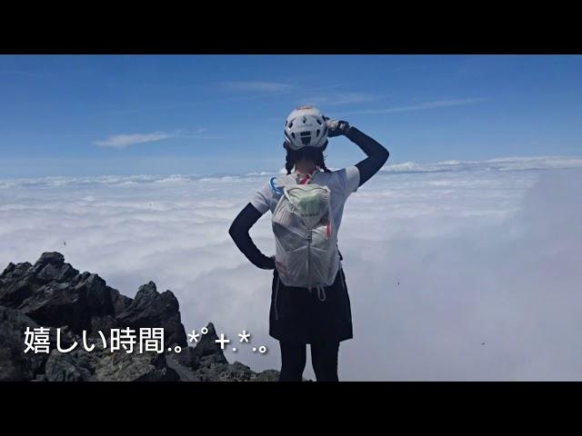『日本百名山』おっかない剱岳・早月尾根から日帰り