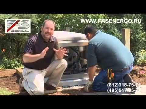 Газгольдеры для автономной газификации объемом 2700 л, 4850 л, 6400 л, 9150 л, 10 000 л вместе с монтажом