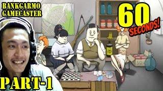 หาของใน 60 ว แต อย ได ย น 60 ว น ด วยความจ เน ยส w b 60 seconds 1